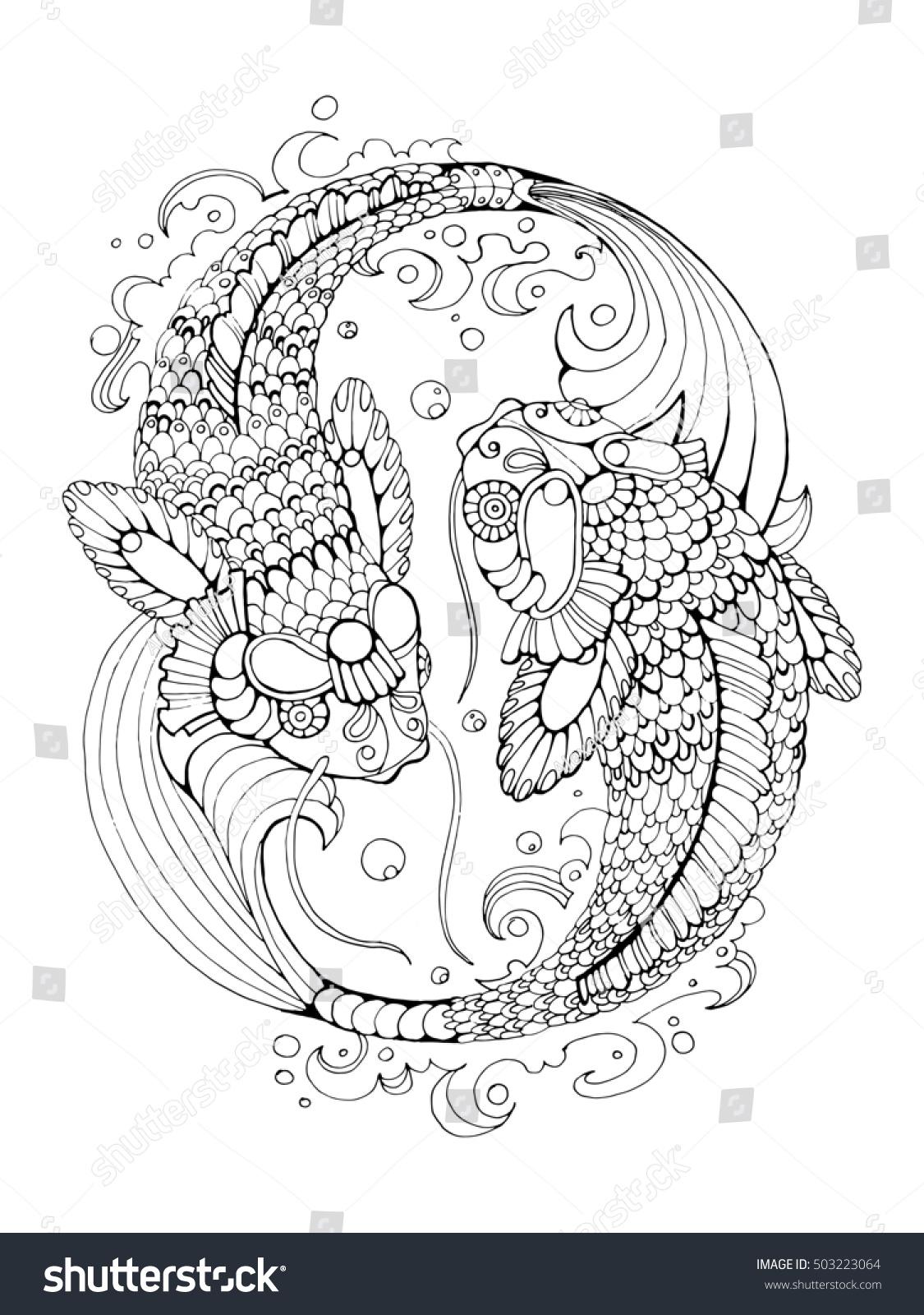 Koi Carp Fish Coloring Book For Adults Raster Illustration Anti Stress Adult