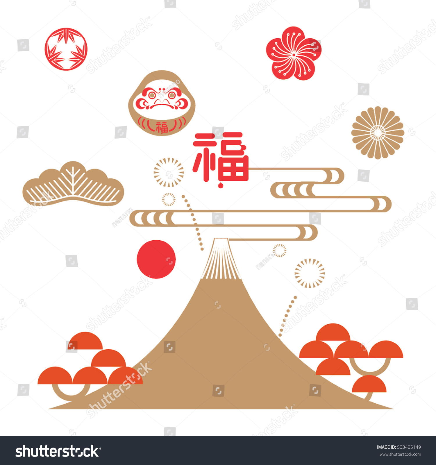Chinese New Year Design Element 2017 Stock Vector Royalty Free