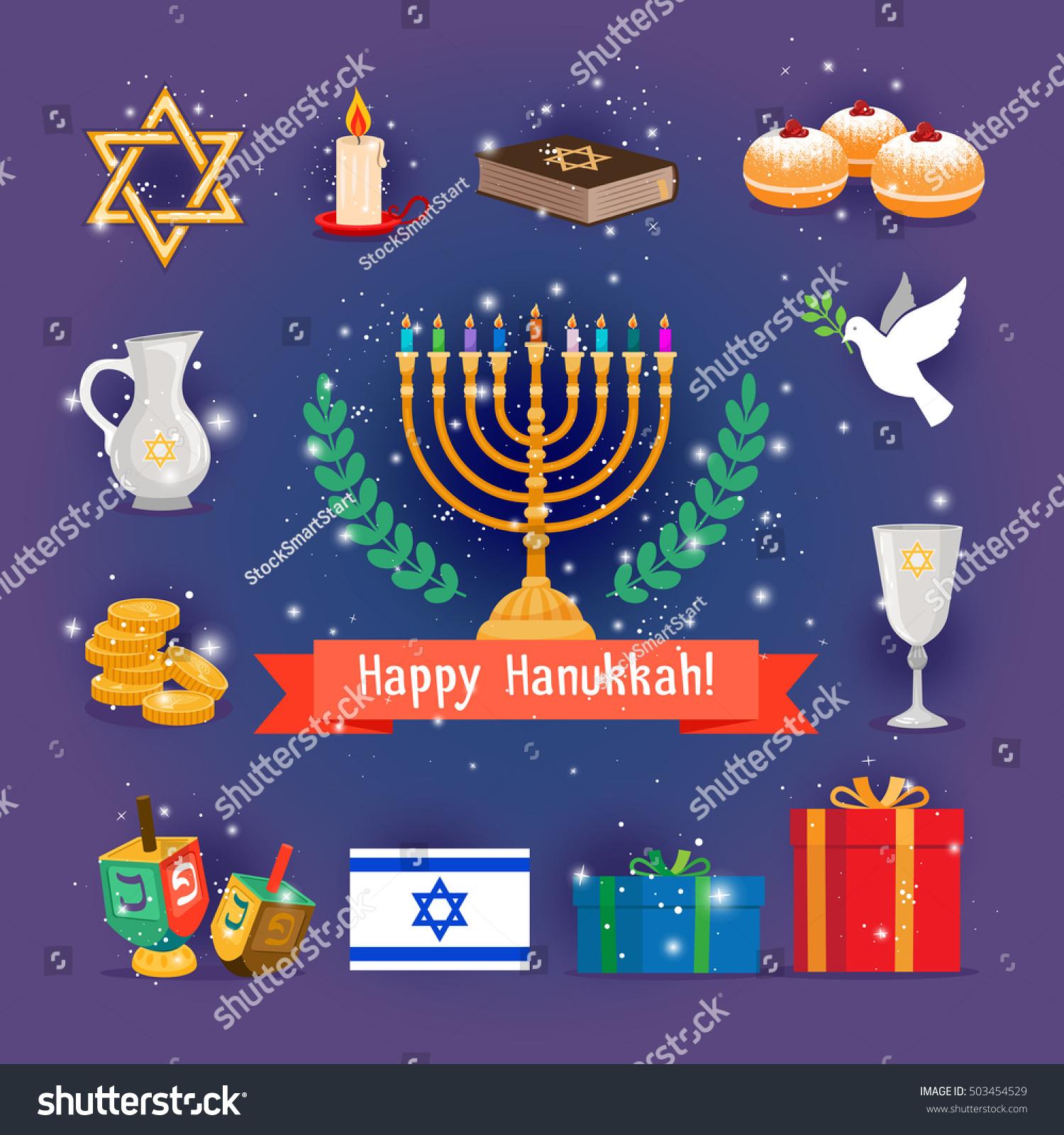 Similar Images Stock Photos Vectors Of Jewish Holidays Hanukkah