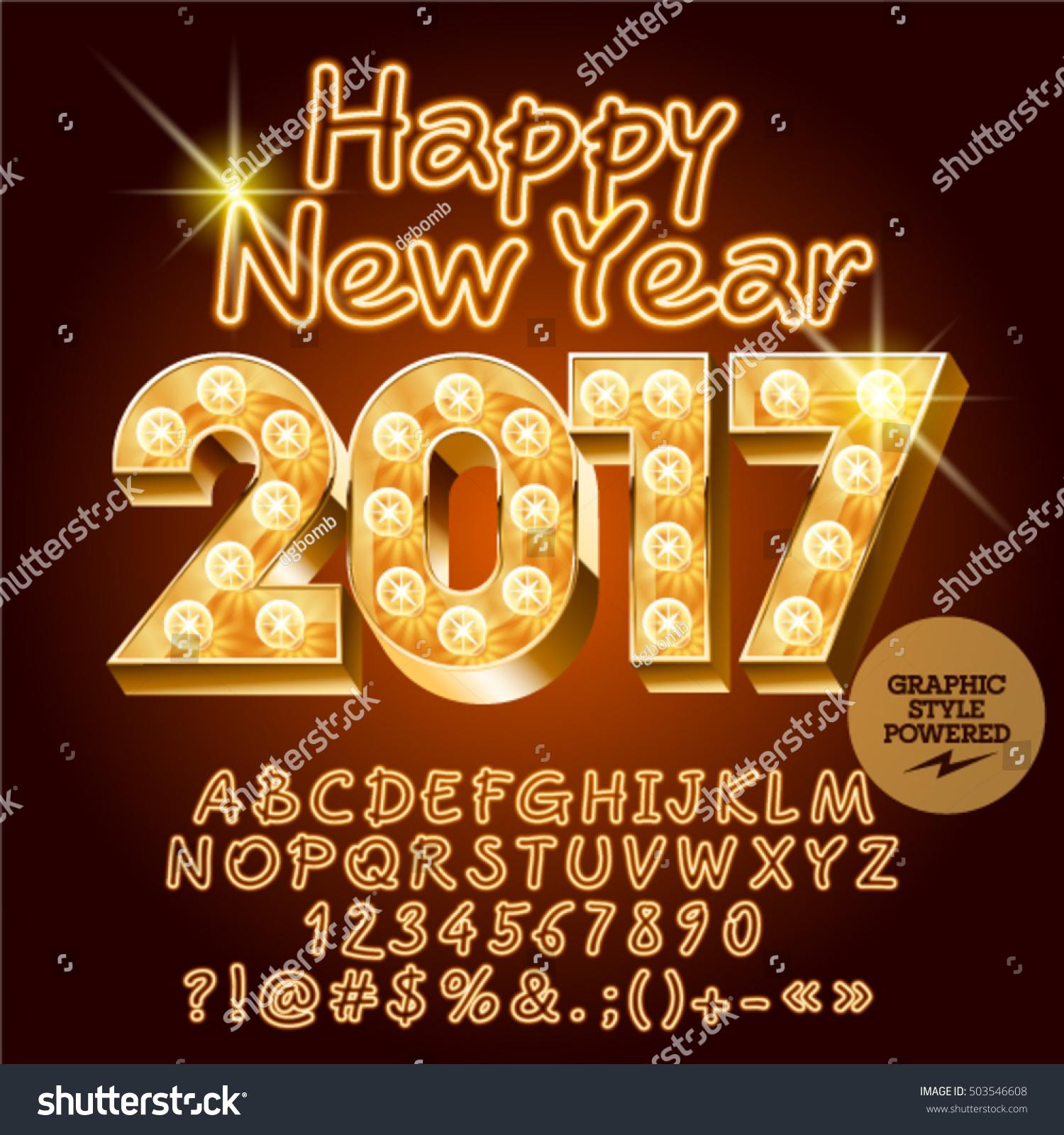 Vector Light Happy New Year 2017 Stock Vector 503546608