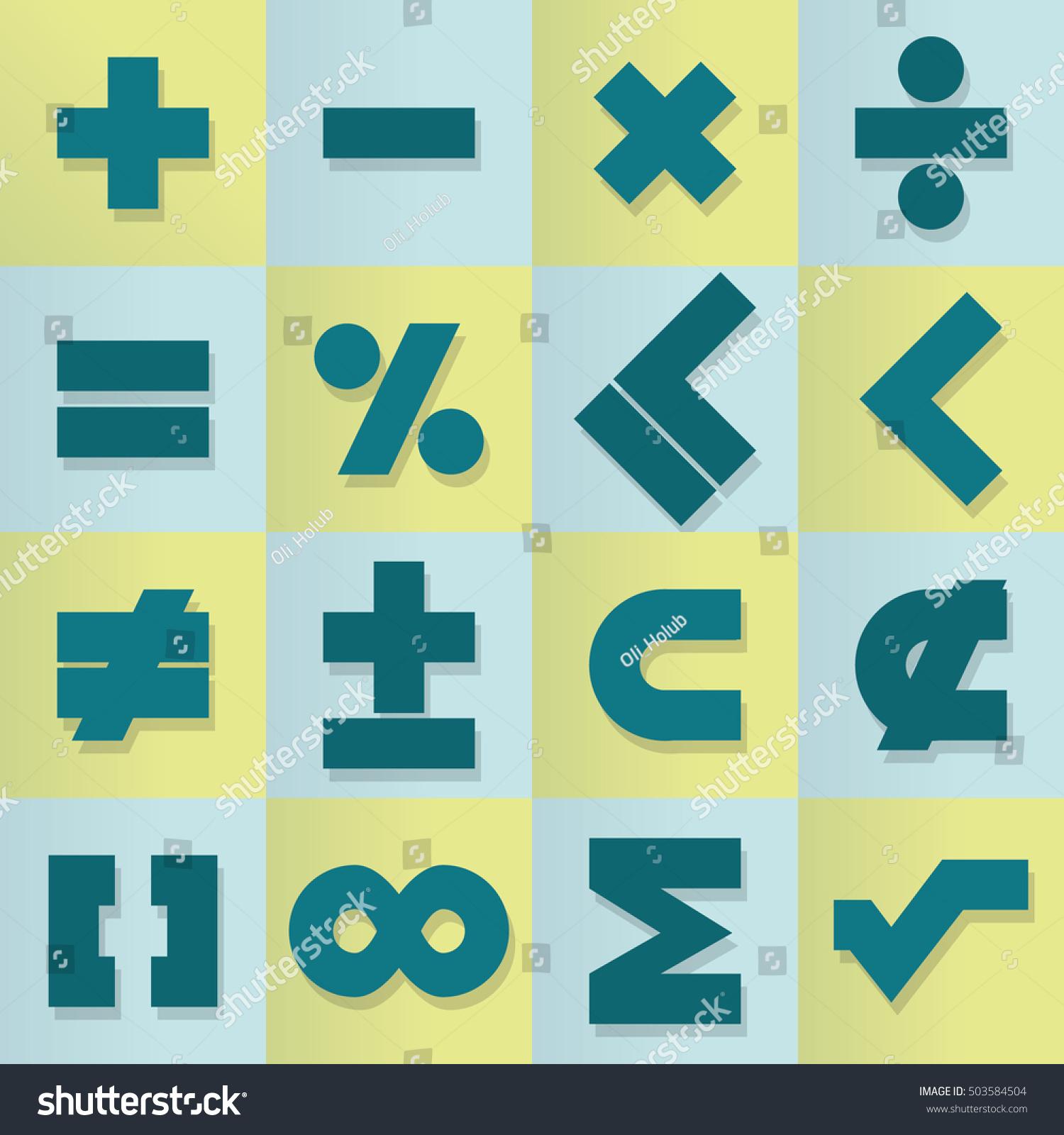 Vector Design Set Mathematical Symbols Abstract Stock Vector ...