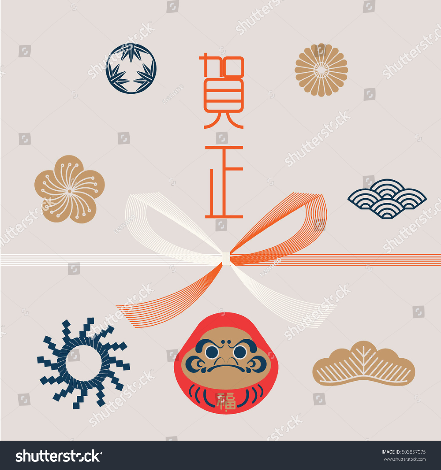 Year Rooster 2017 Japanese Iconic Element Stock Vector 2018