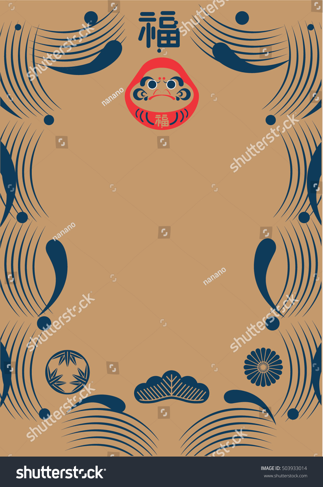 Welcome Springs 2017 Japanese Iconic Pattern Stock Vector Royalty