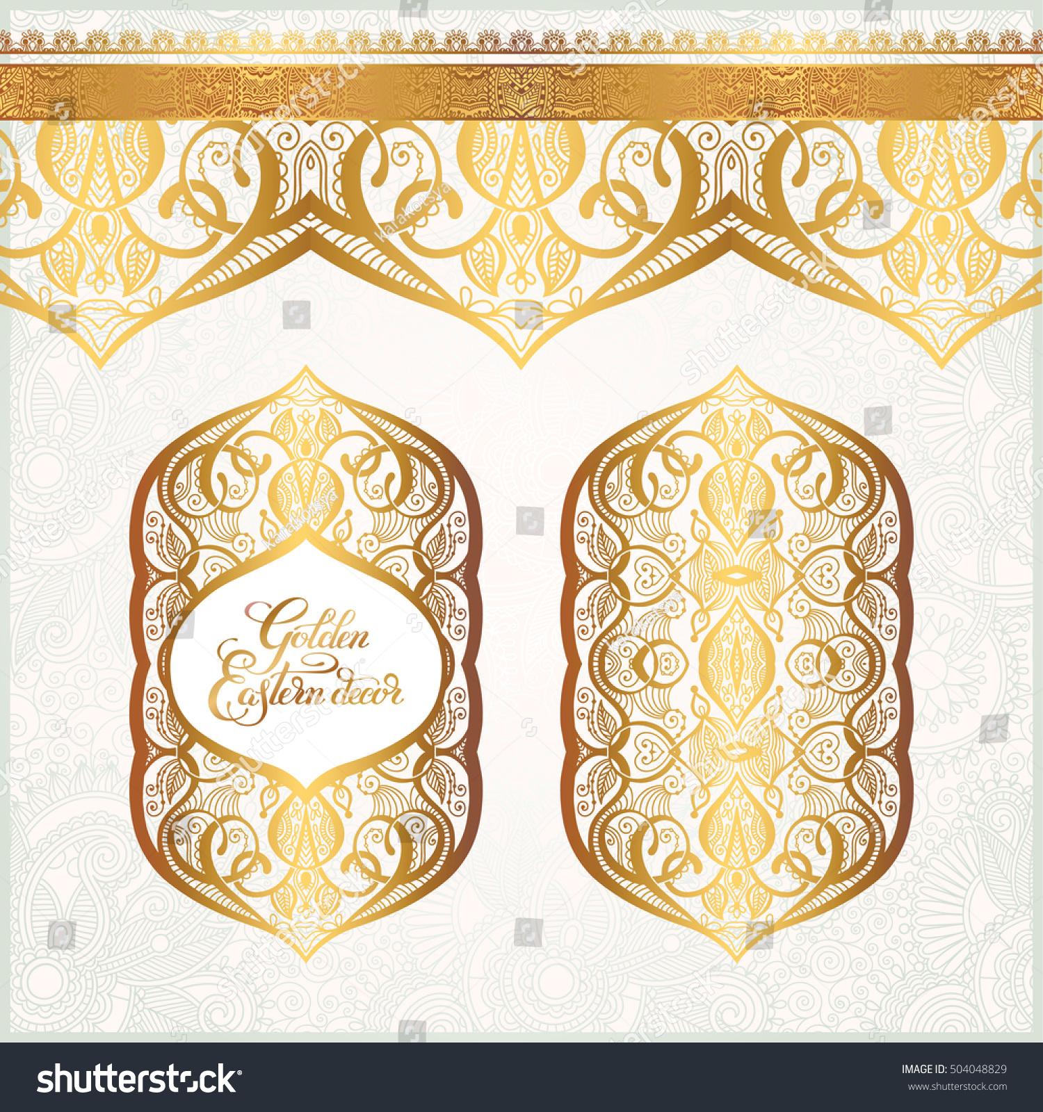 Floral Golden Eastern Decor Place Your Stock Illustration 504048829