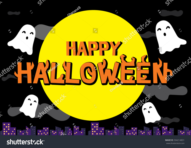 Happy Halloween Day Full Moon Little Stock Vector 504214831 ...