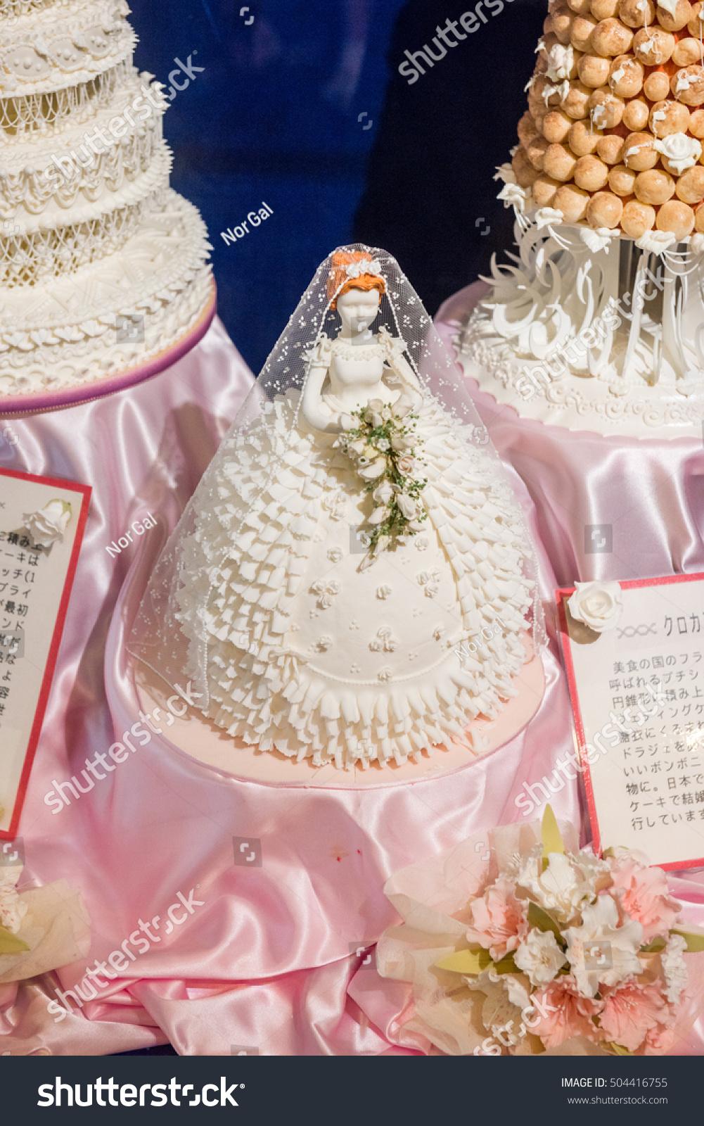 Wedding cake cutting songs 2015