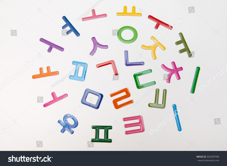korean letters alphabet on white backgrounds
