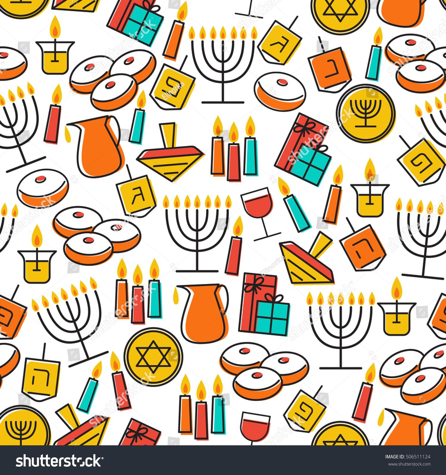 Hanukkah Seamless Pattern Jewish Holiday Hanukkah Stock Vector