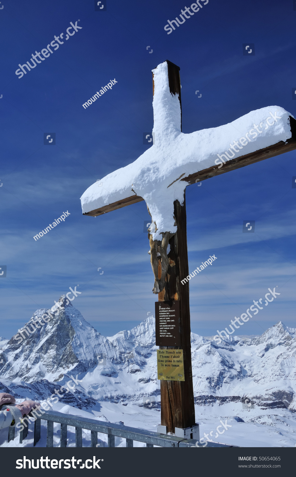 snow covered wooden statue jesus on stock photo 50654065