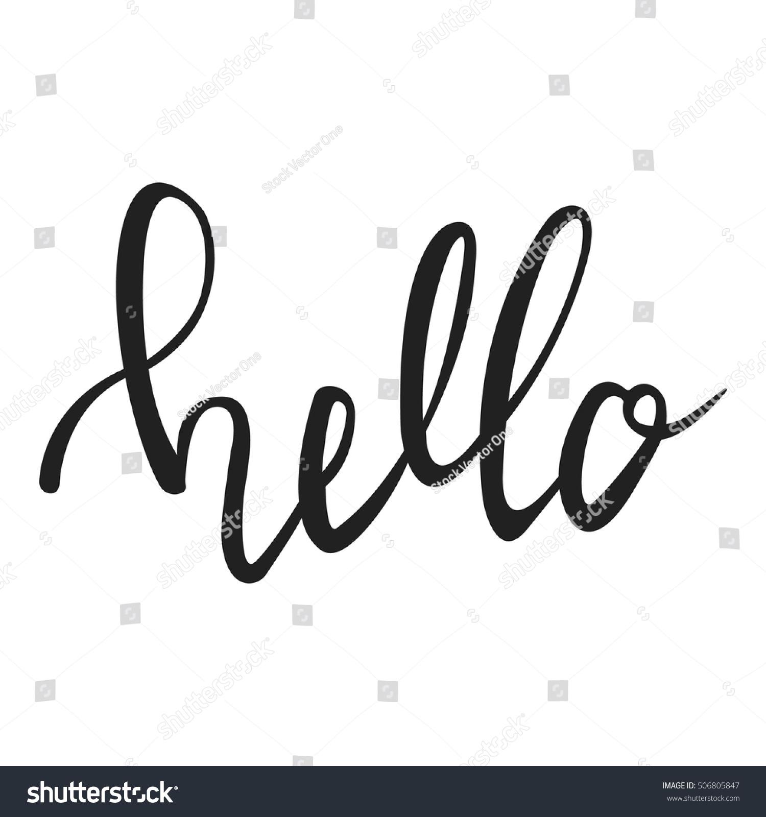 hello hand lettering brush pen lettering stock vector royalty free