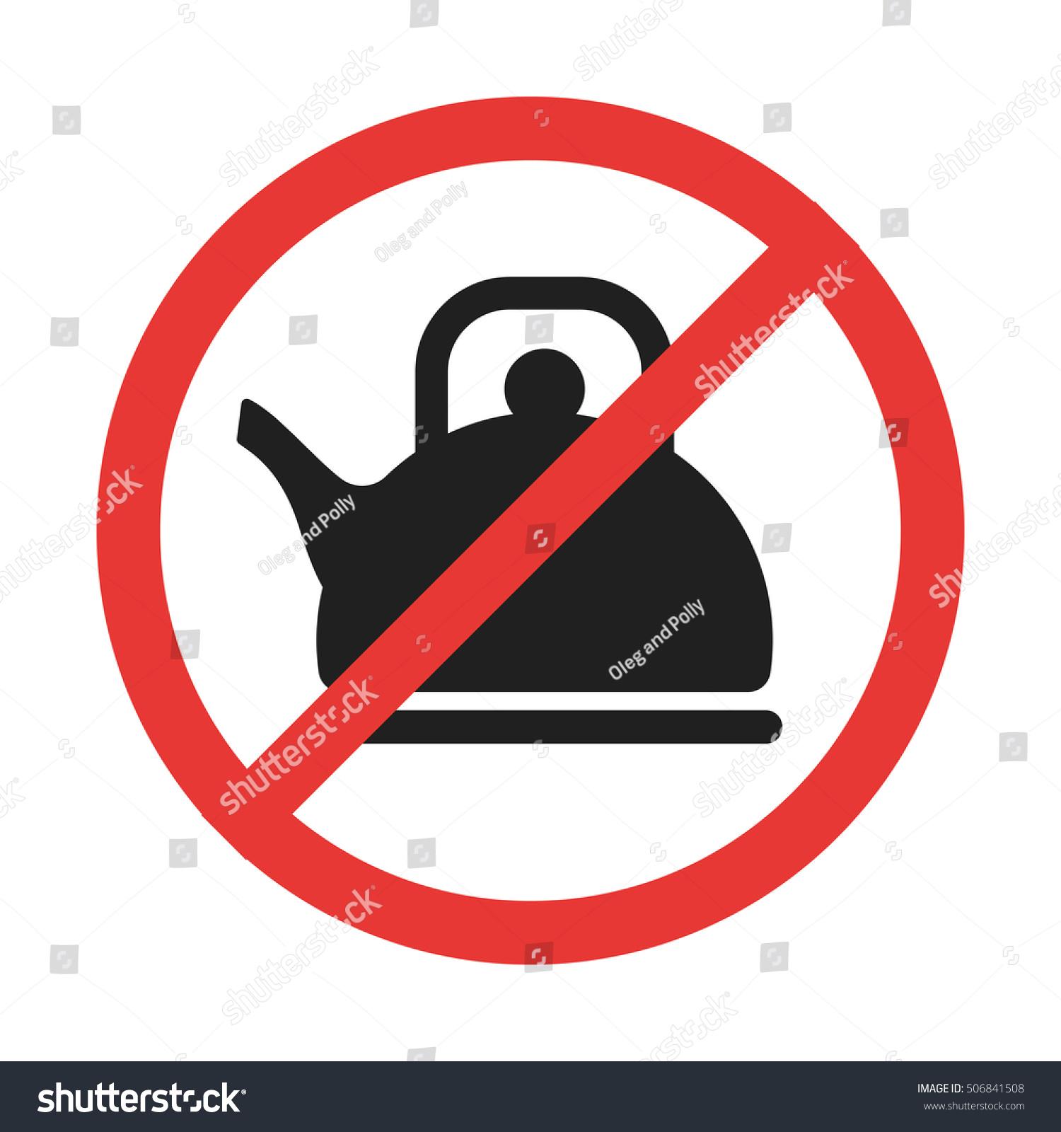No Teapot Prohibition Sign Line Through Stock Vector Royalty Free