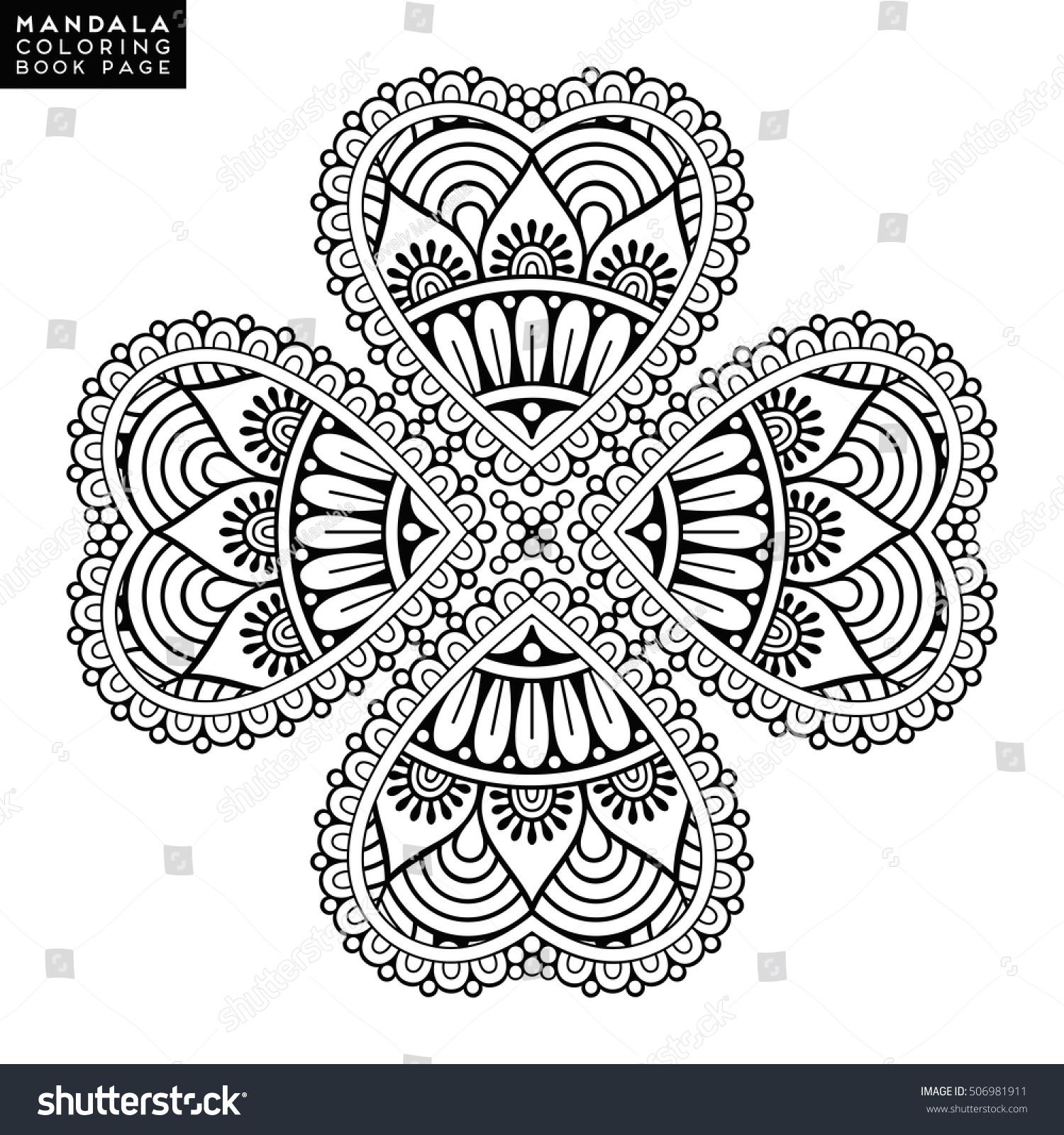 Flower Mandala Vintage Decorative Elements Oriental Stock Vector 506981911