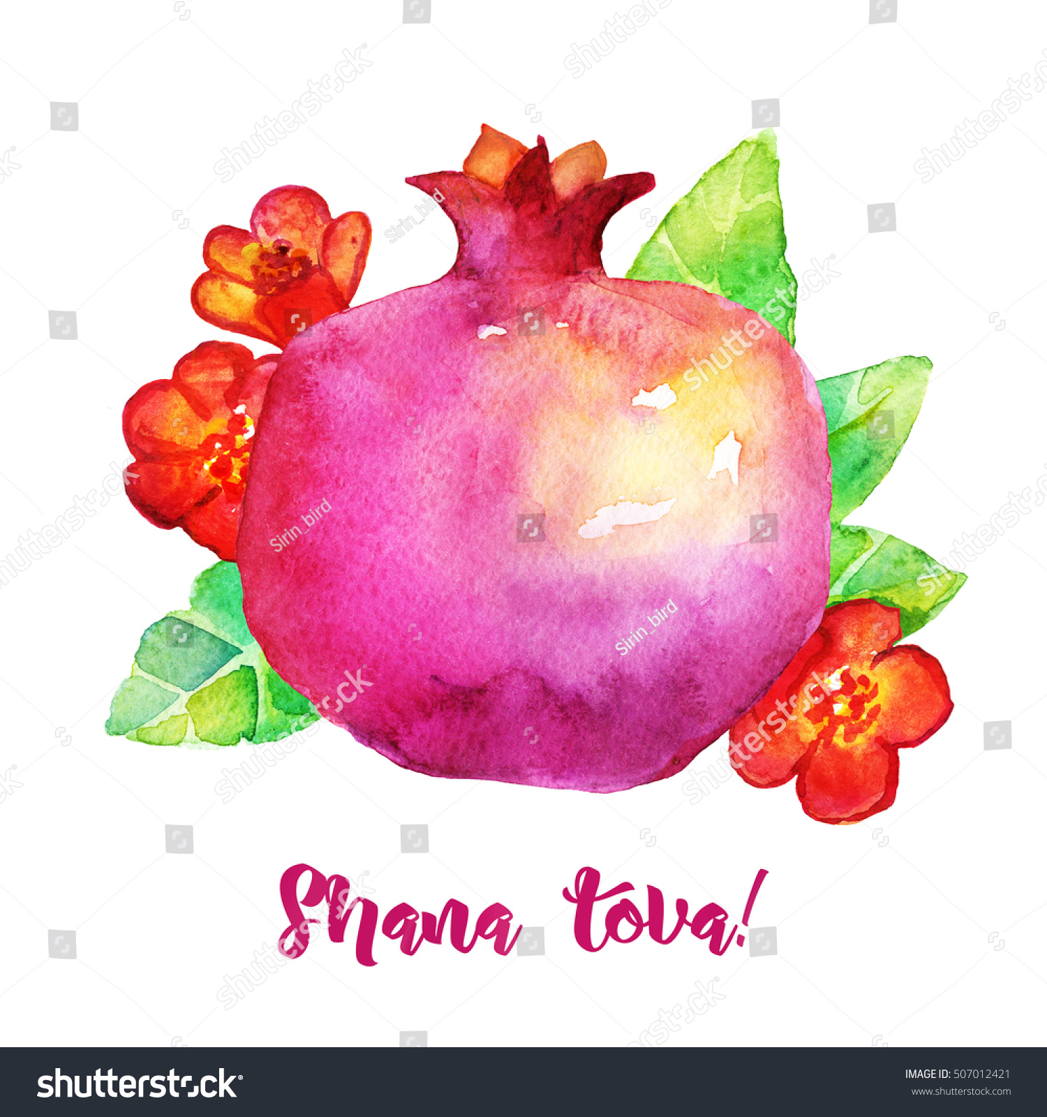 Traditional Rosh Hashanah Wishes Card Watercolor Stock Illustration