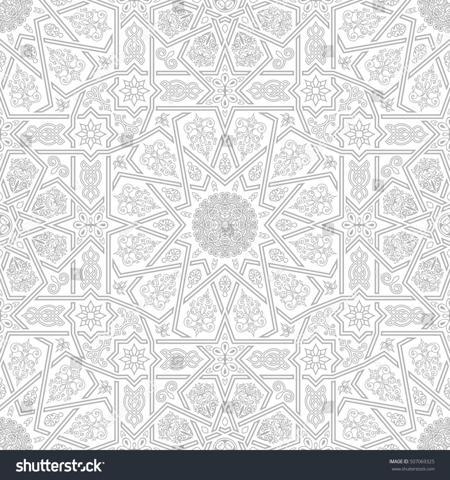 Seamless islamic moroccan pattern arabic white stock for Moroccan style wallpaper
