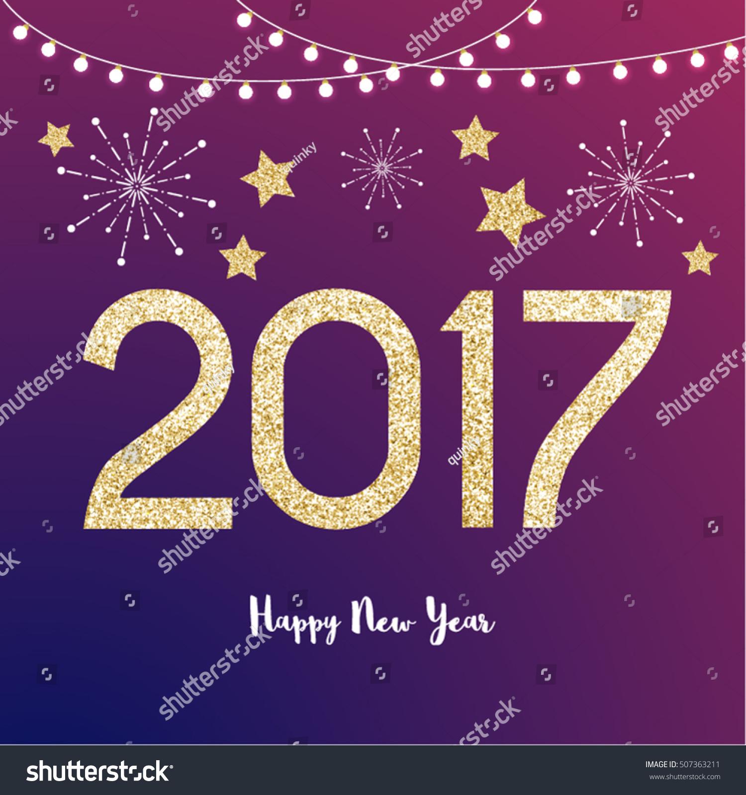 Happy New Year 2017 Gold Season Greetings Vector Design Ez Canvas