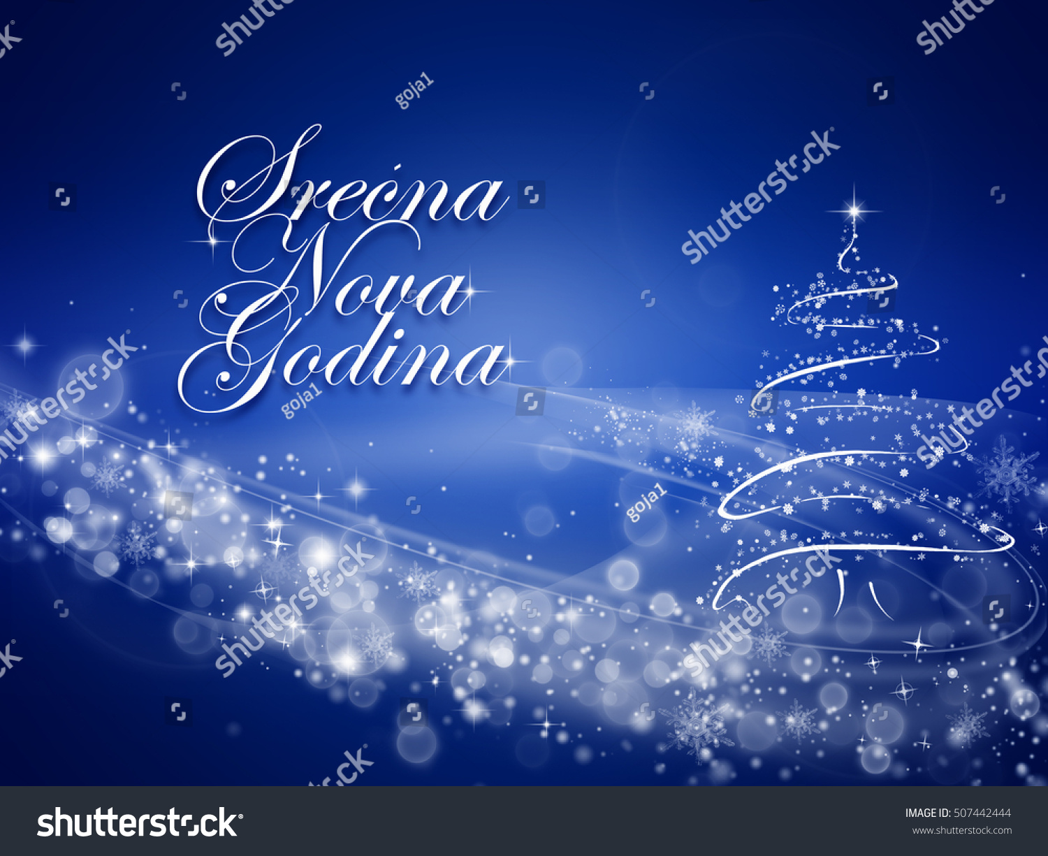 Happy new year poster design serbian stock illustration 507442444 happy new year poster design to serbian language m4hsunfo