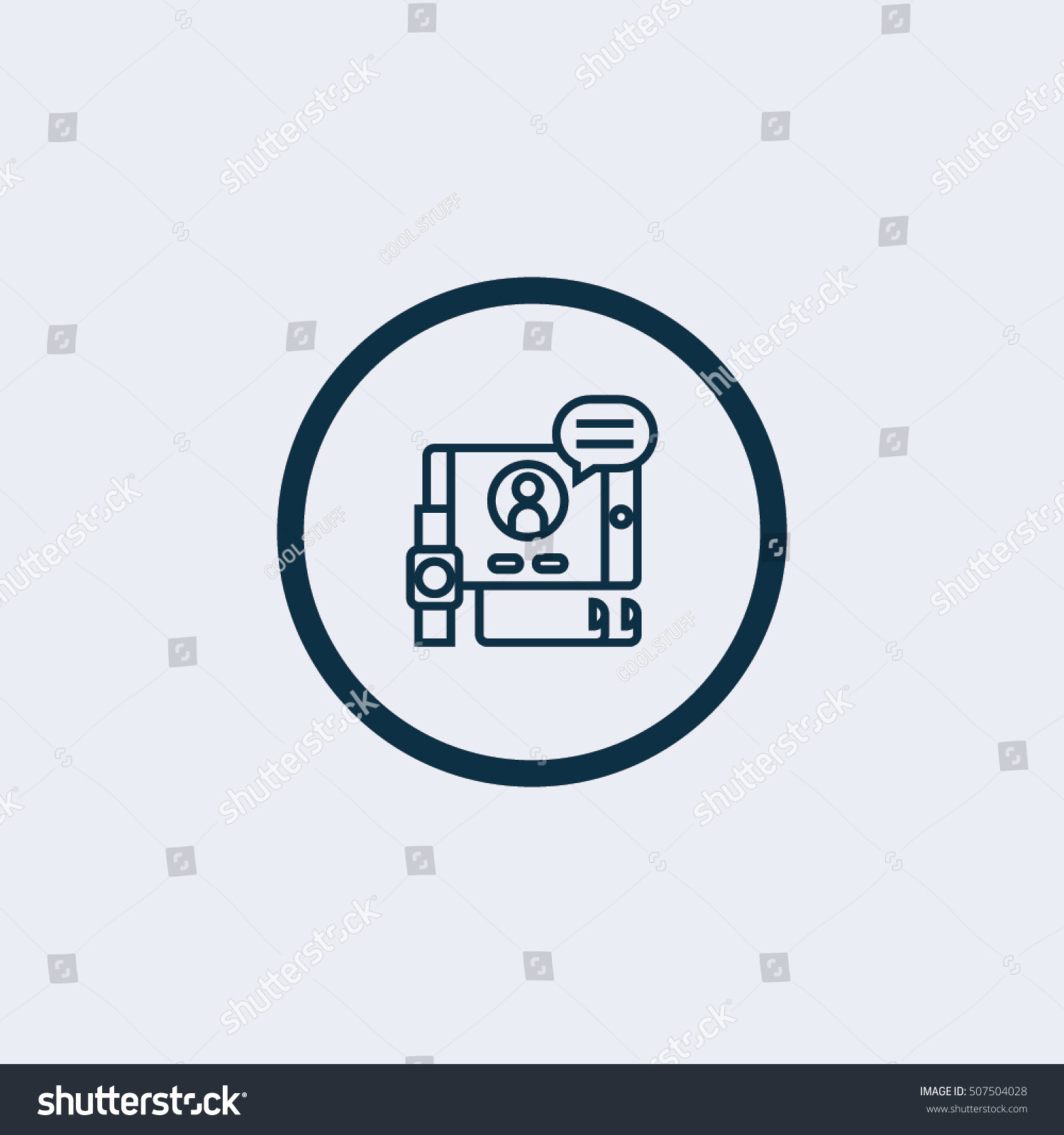 Computer Icon Pc Symbol Flat Vector Stock Vector 507504028