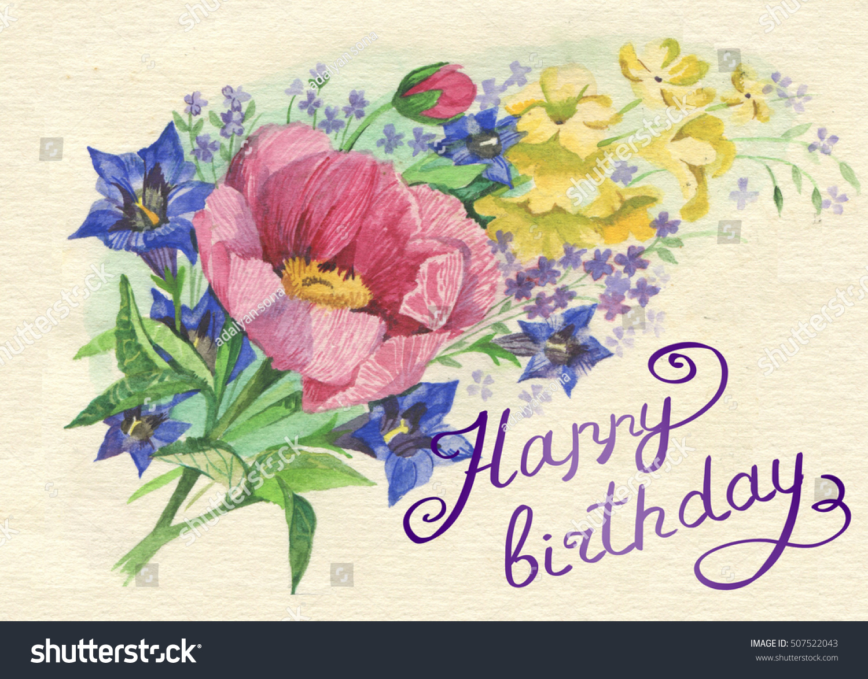 Happy Birthday Flowers Stock Illustration 507522043 Shutterstock