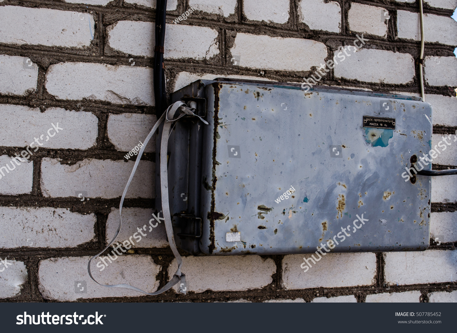 Old Electric Box On Concrete Wall Stock Photo (Edit Now) 507785452 ...