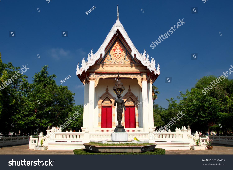 Beautiful Thai temple in peaceful environment