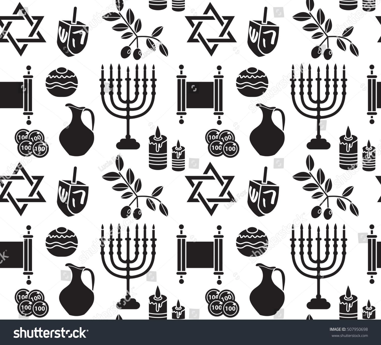 Hanukkah Symbol Seamless Pattern Hanukkah Background Stock Vector