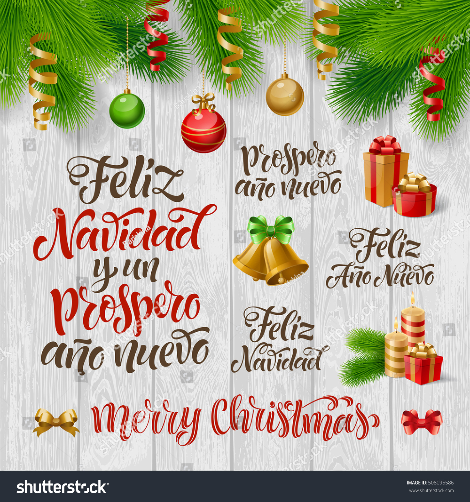 Feliz Navidad Cristmas.Vector Spanish Merry Christmas Happy New Stock Vector