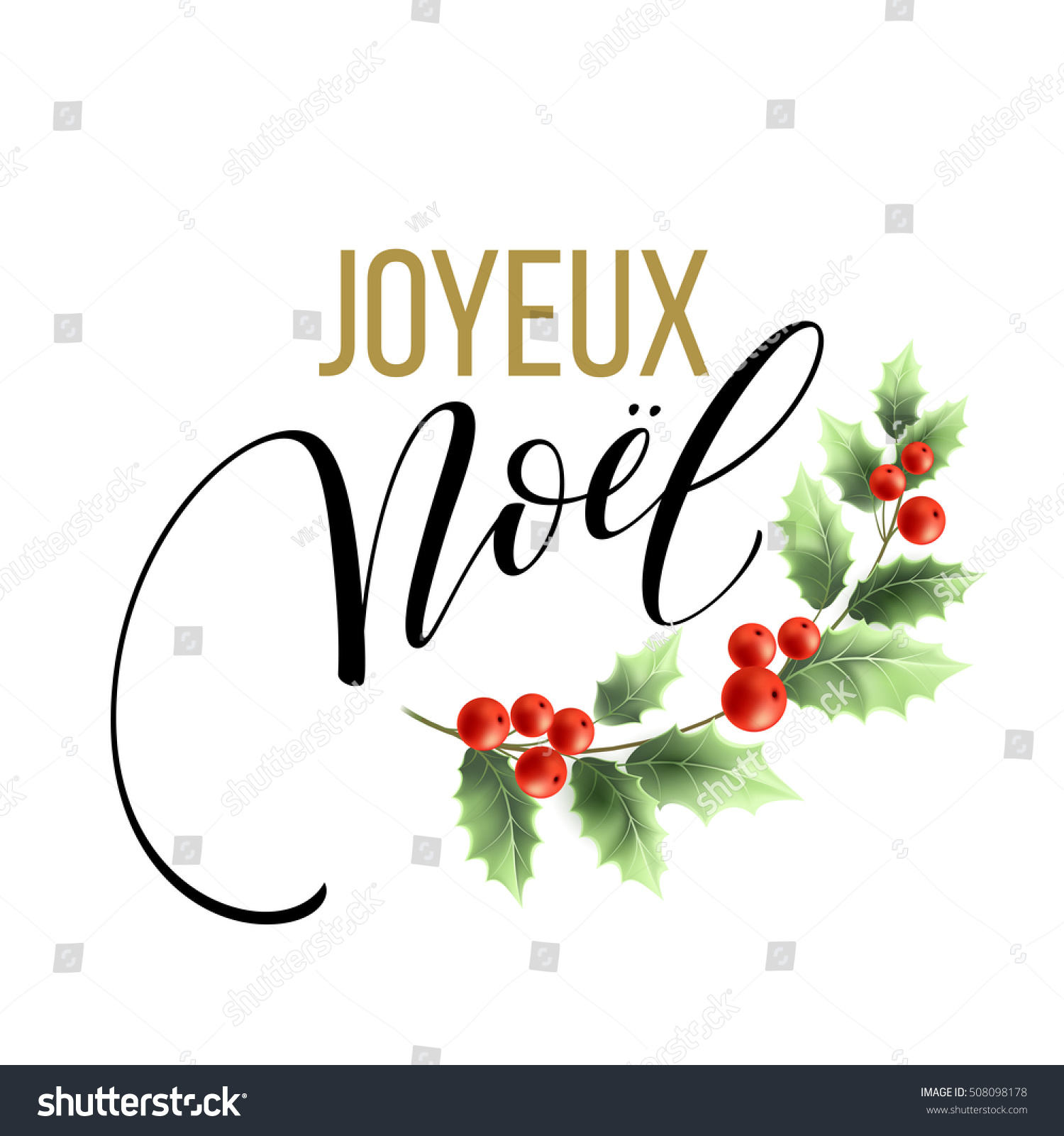 merry christmas card template greetings french stock. Black Bedroom Furniture Sets. Home Design Ideas