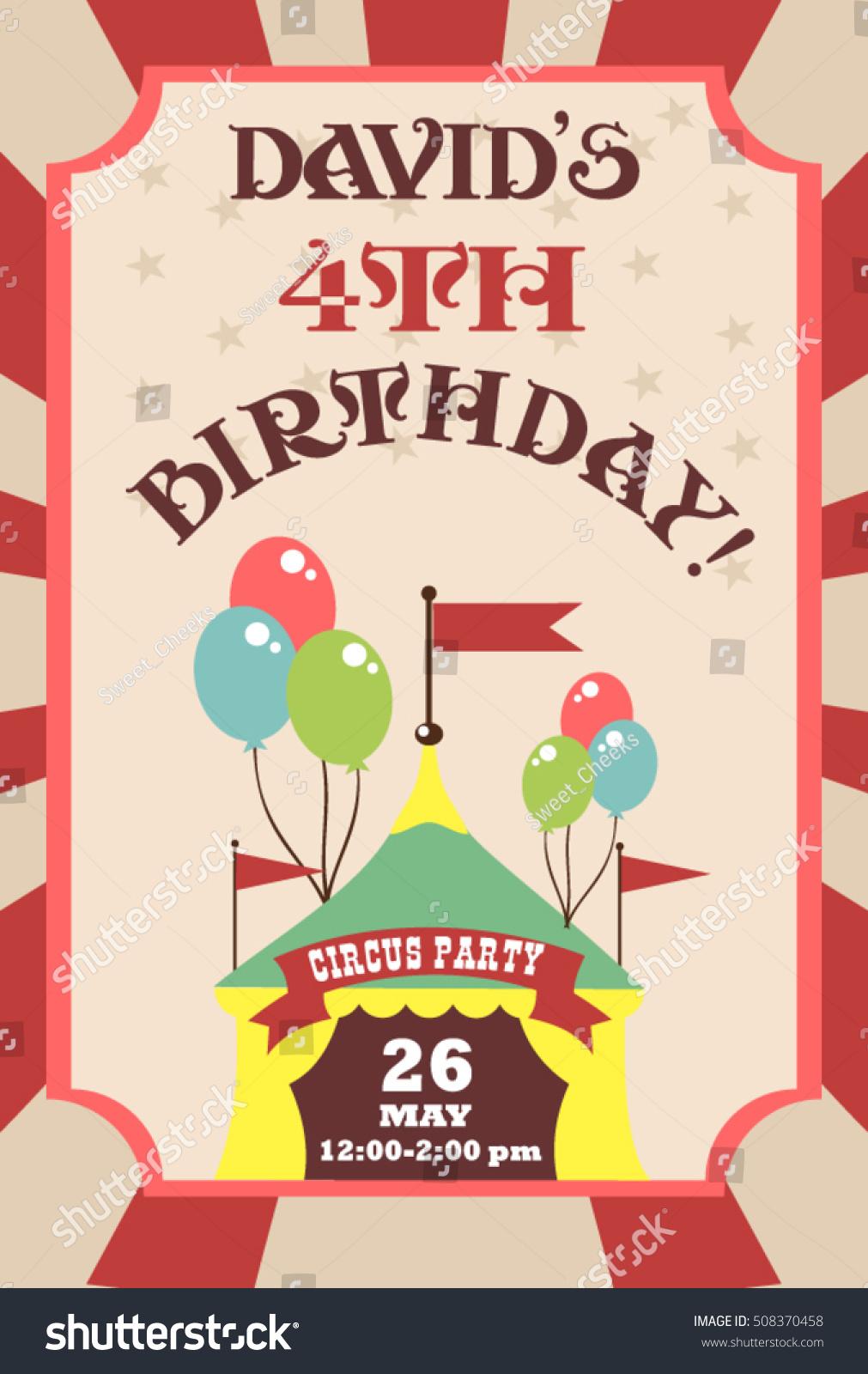 Circus Birthday Invitation Card Stock Vector 508370458 - Shutterstock