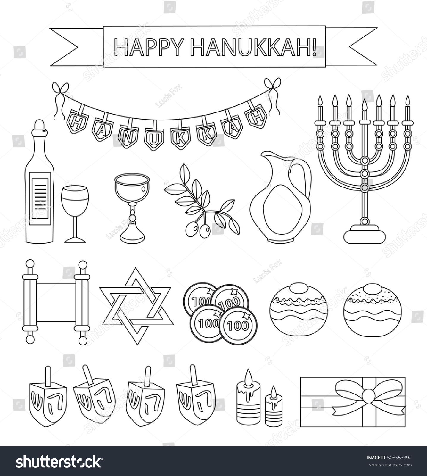 Hanukkah set menorah torah sufganiyot olives stock vector hanukkah set with menorah torah sufganiyot olives and dreidel happy hanukkah festival biocorpaavc