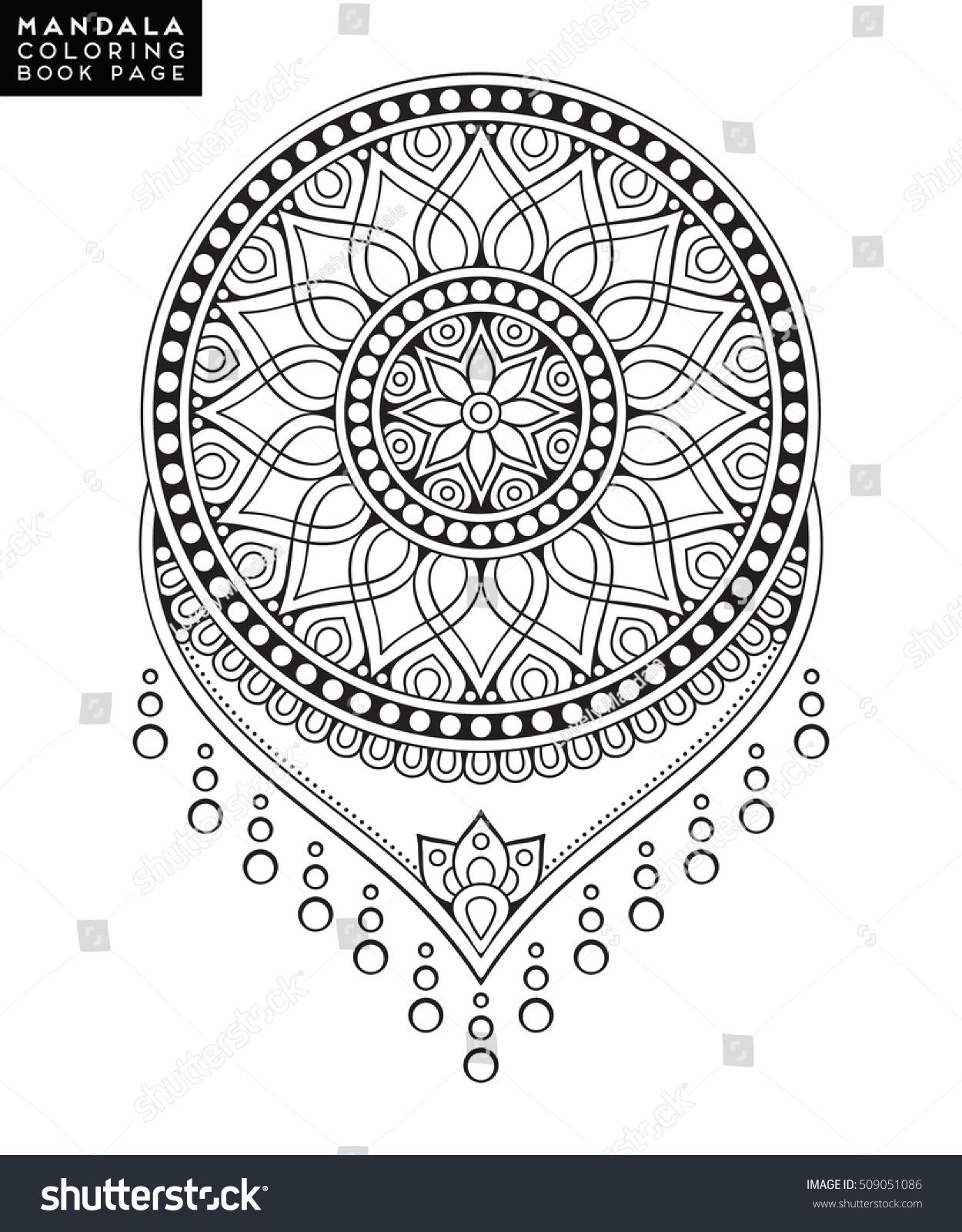 Flower Mandala Vintage Decorative Elements Oriental Stock Vector 509051086