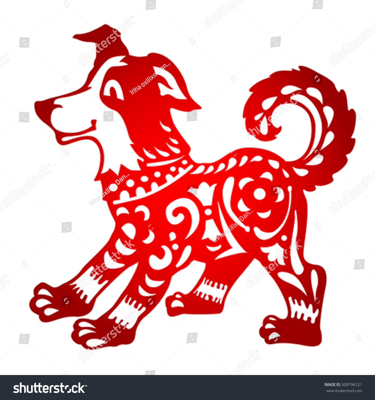 zodiac sign year dog chinese traditional stock vector 509196121 shutterstock. Black Bedroom Furniture Sets. Home Design Ideas