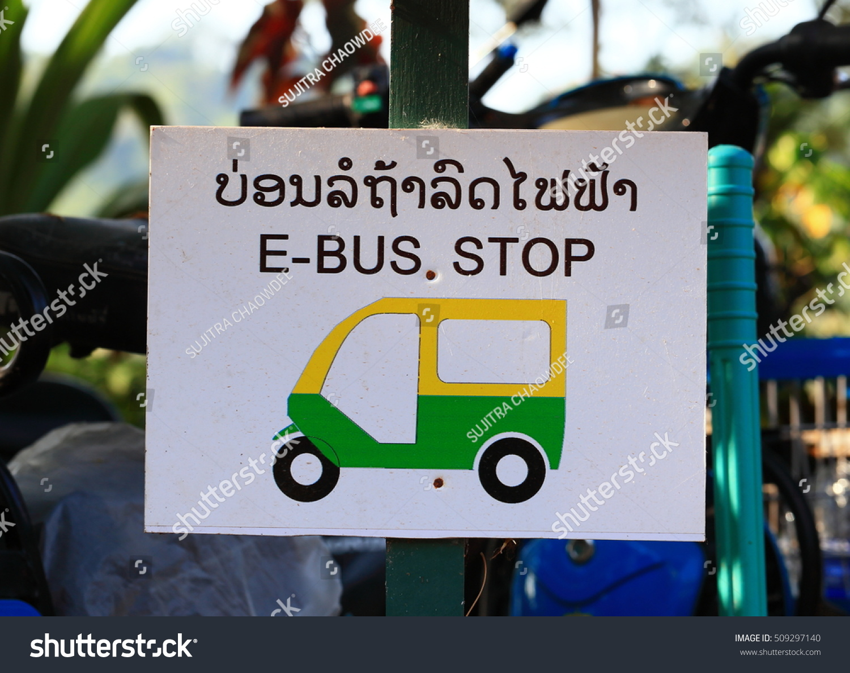 E-BUS STOP SIGN,Laos language Stock Photo 509297140 - Avopix com