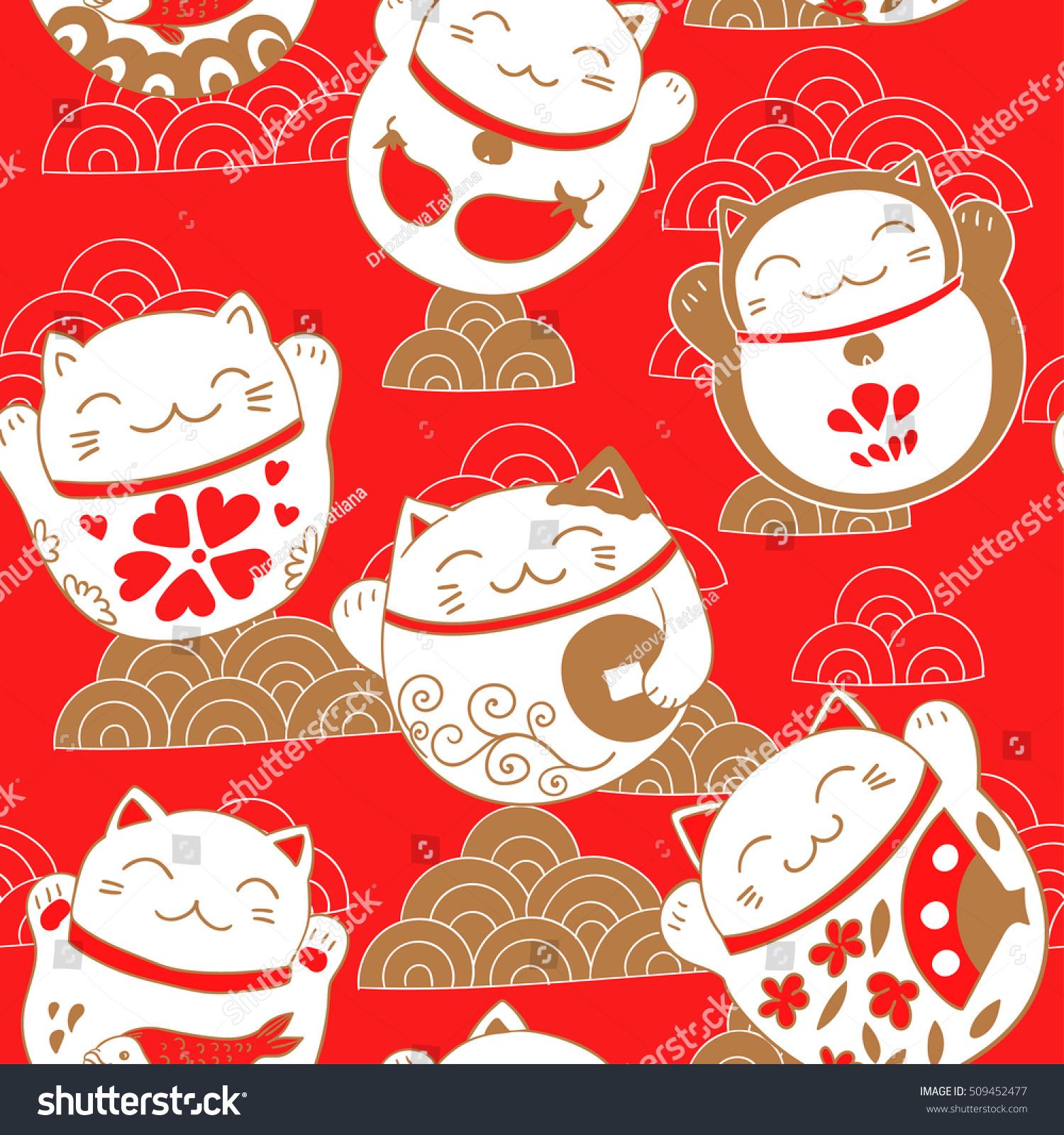 Seamless Pattern Cats Maneki Neko Symbols Stock Vector Royalty Free