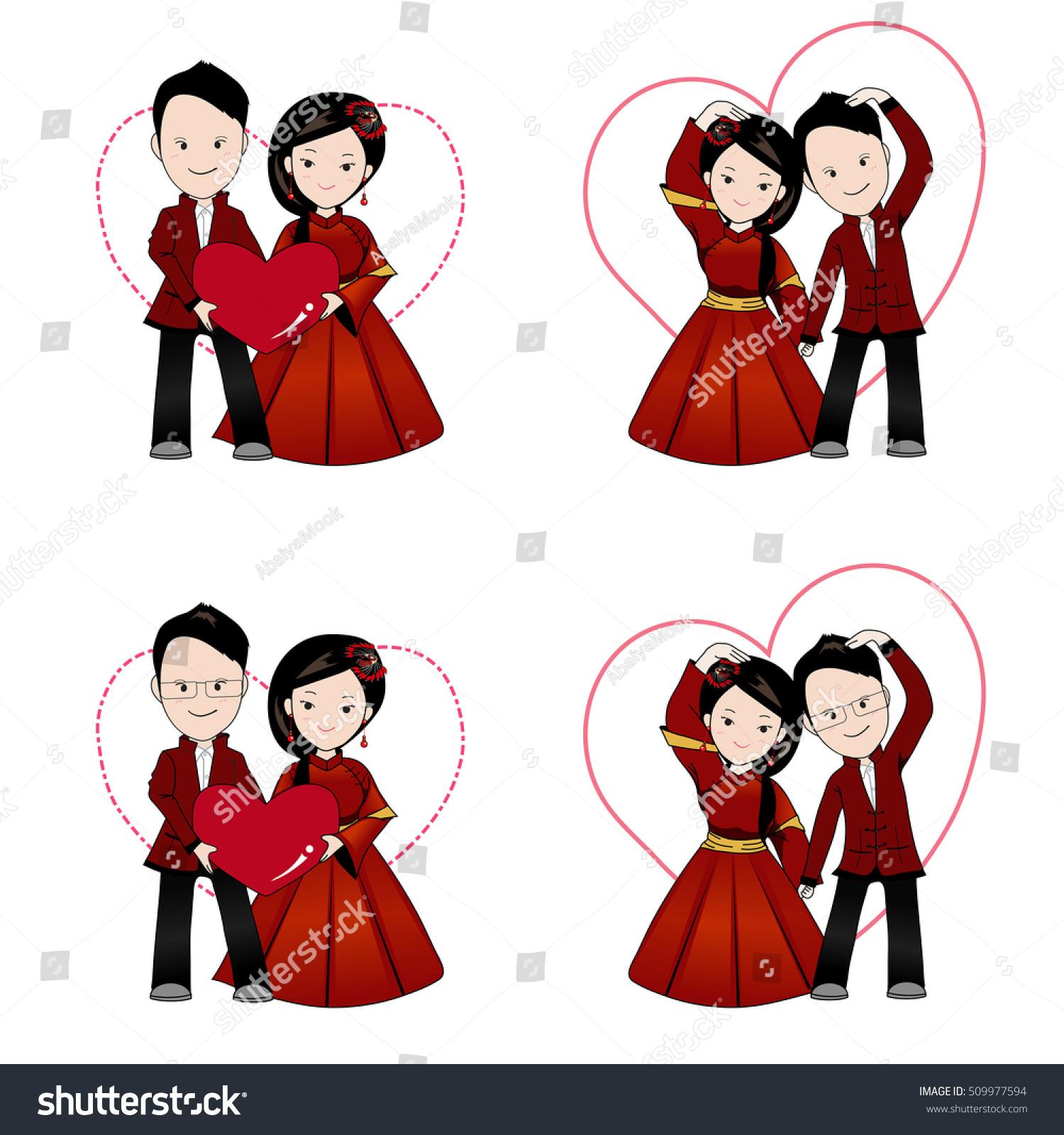 Love Each Other Cartoon: Chinese Wedding Cartoon Bride Groom Holding Stock Vector