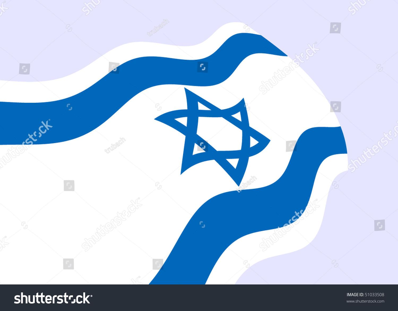 clipart israel flag - photo #42