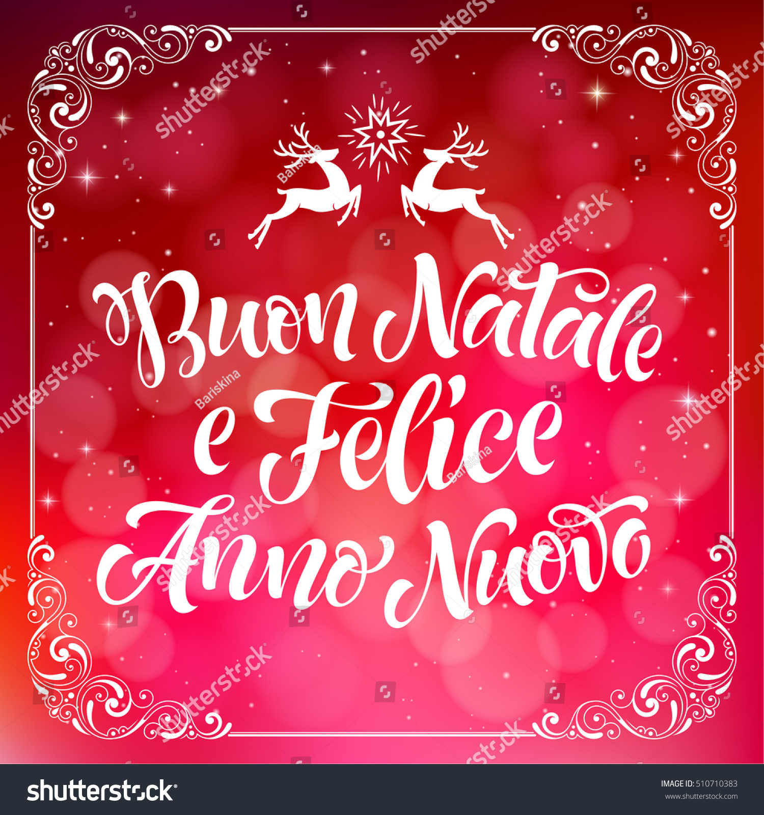 merry christmas and happy new year text in italian buon natale e felice anno nuovo