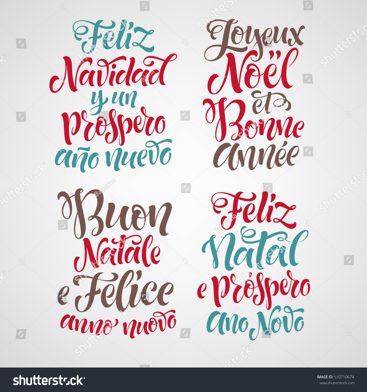 merry christmas happy new year lettering stock vector
