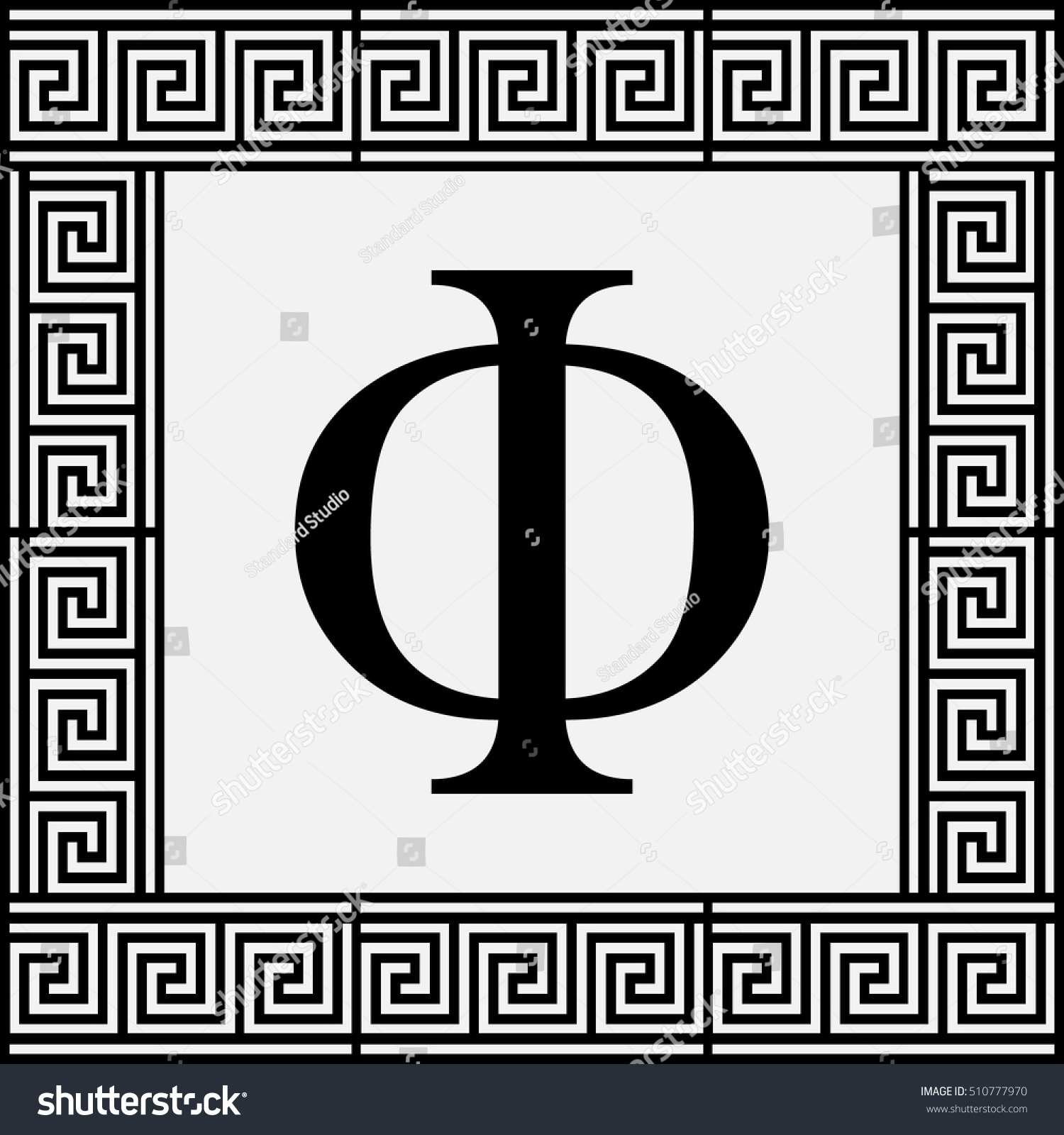 Phi greek letter phi symbol vector stock vector 510777970 phi greek letter phi symbol vector illustration biocorpaavc Image collections