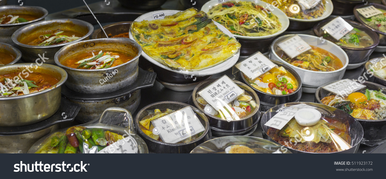 Indoor Food Market Seoul
