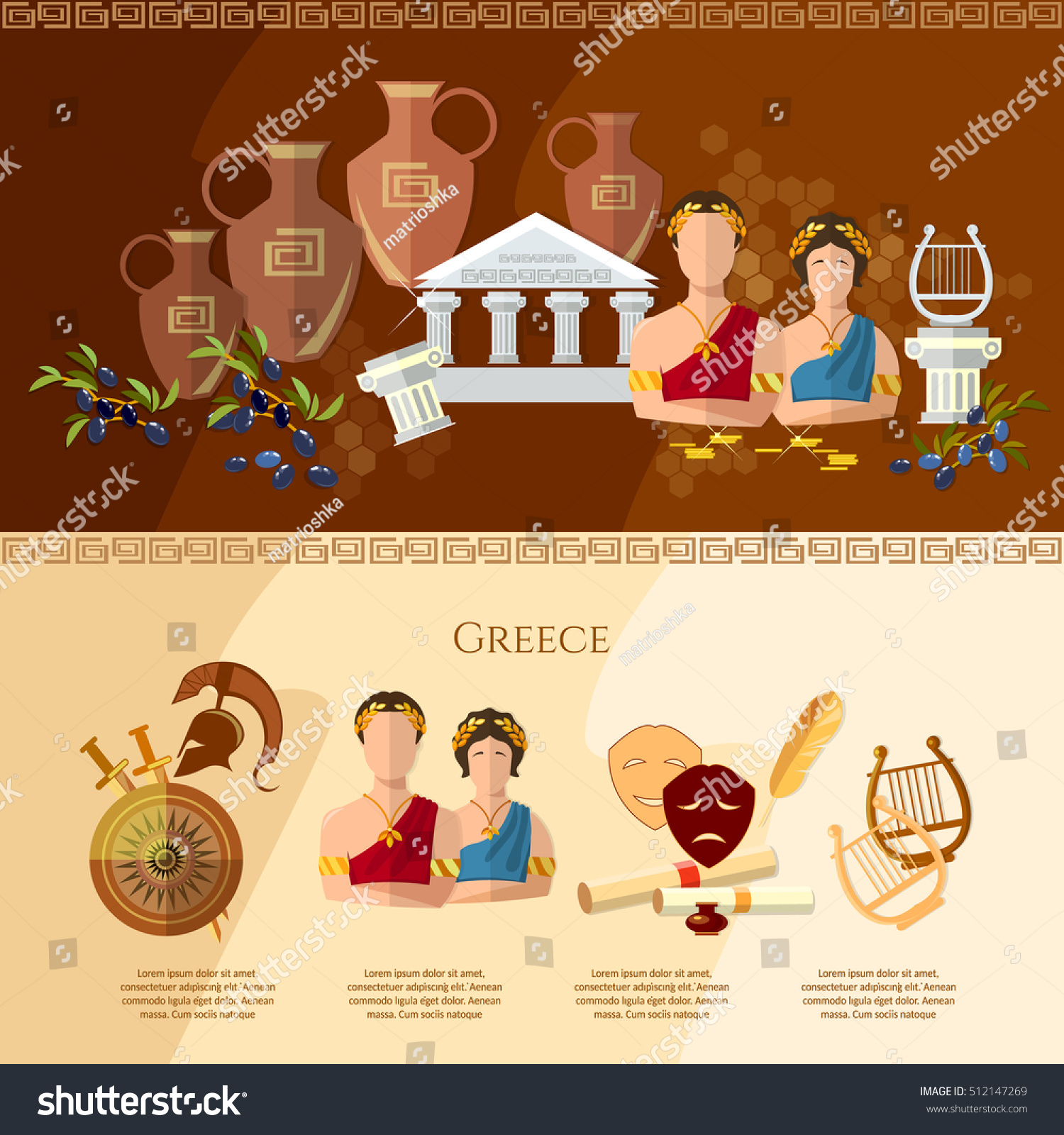 ancient greece ancient rome culture tradition stock vector