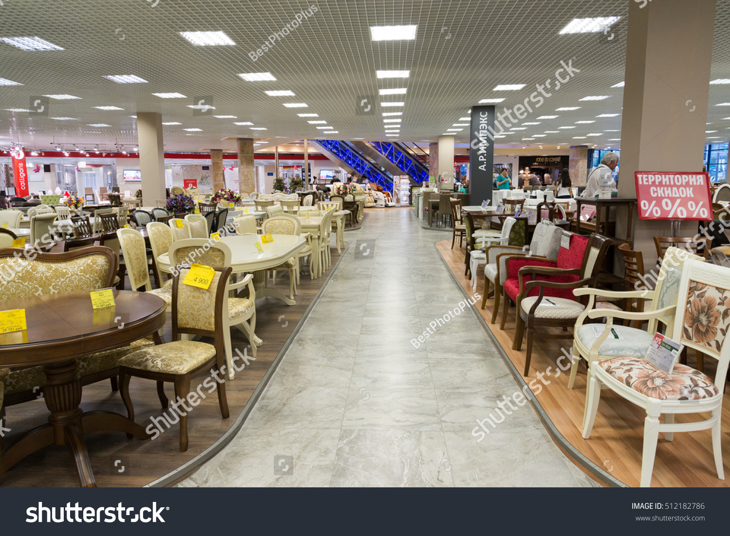 khimki russia september tables and chairs in the largest furniture store grand stock