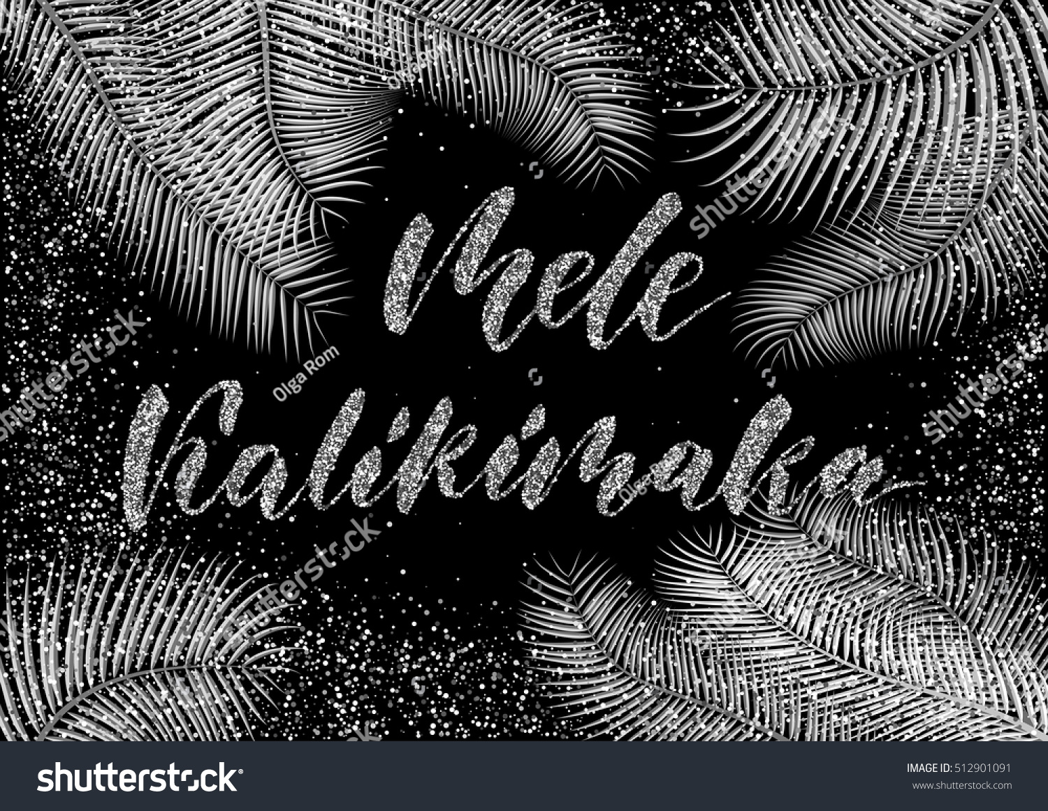 Mele Kalikimaka Happy New Year Christmas Stock Vector (Royalty Free ...