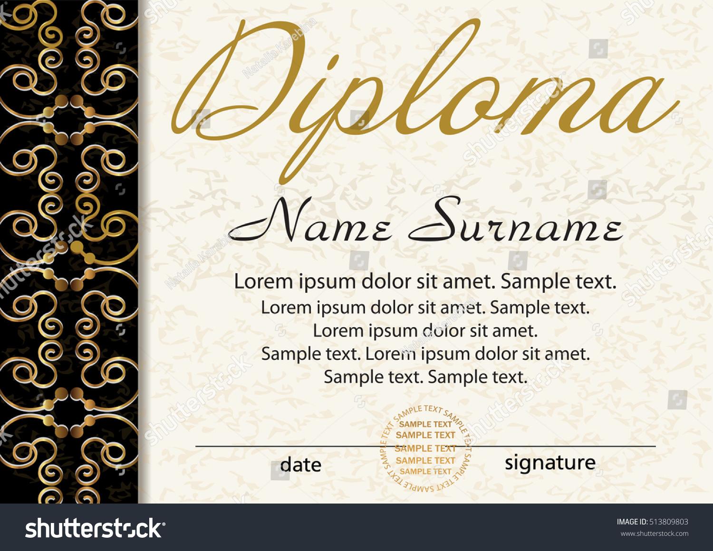 Cricket Certificate Templates