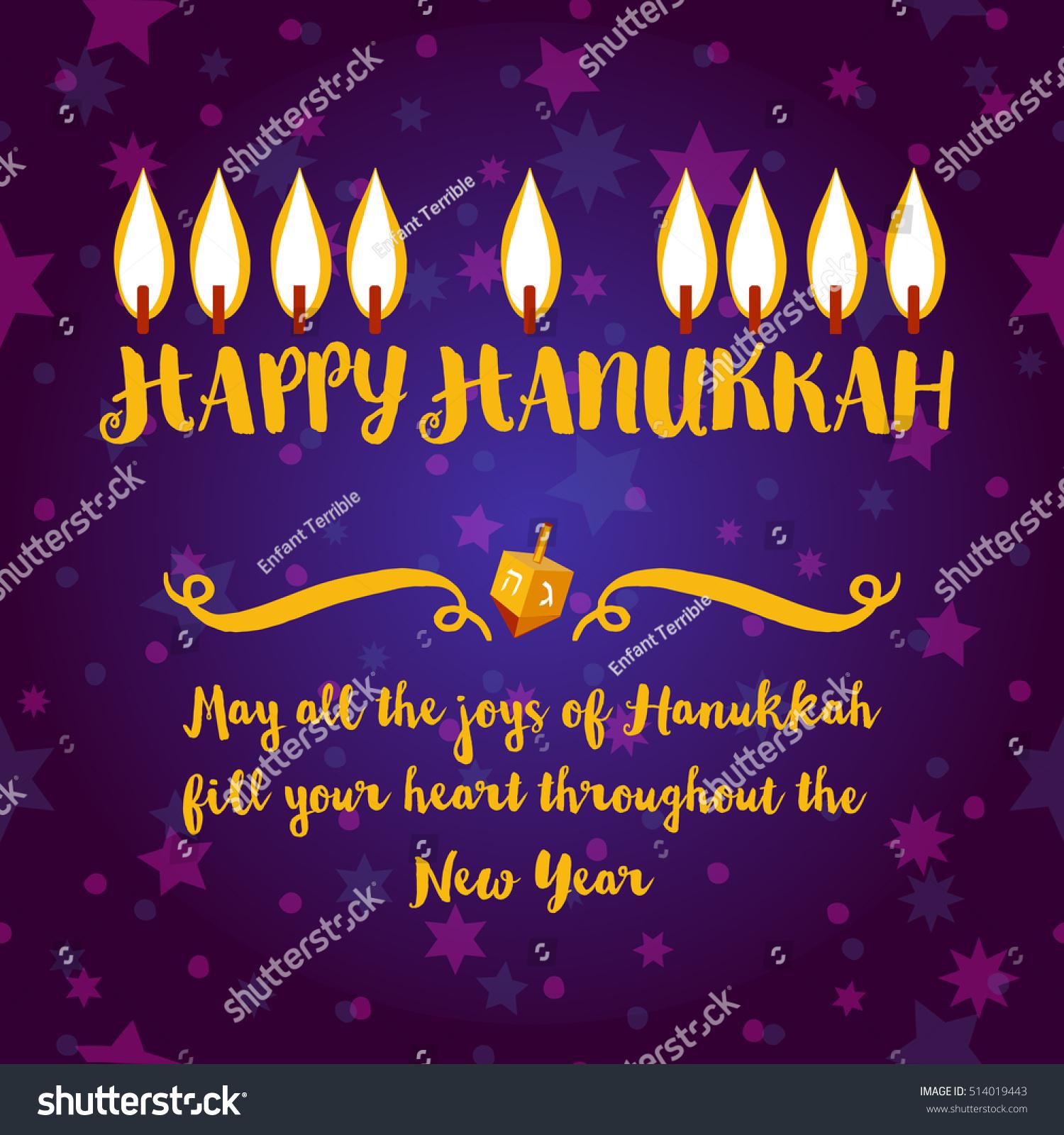 Hanukkah Greeting Card Design Vector Template Stock Vector Royalty