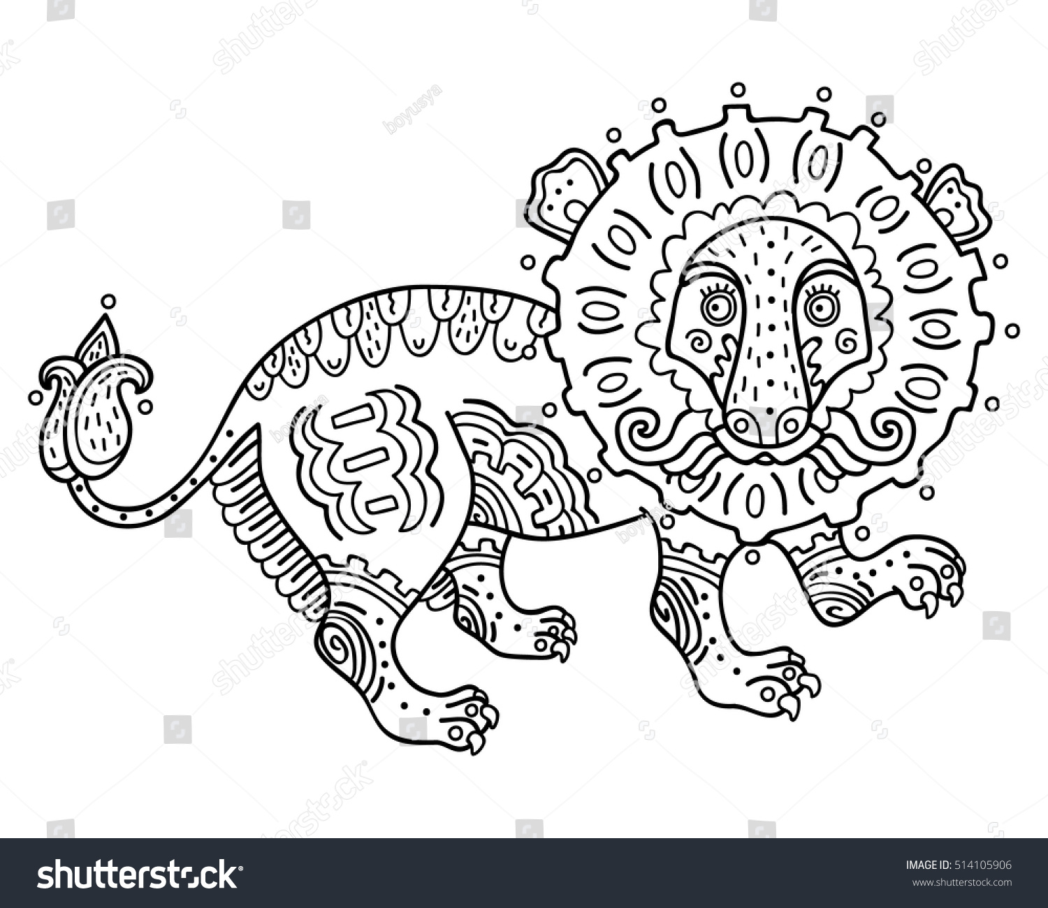 Abstract Lion Coloring Page Vector Illustration Of Cute