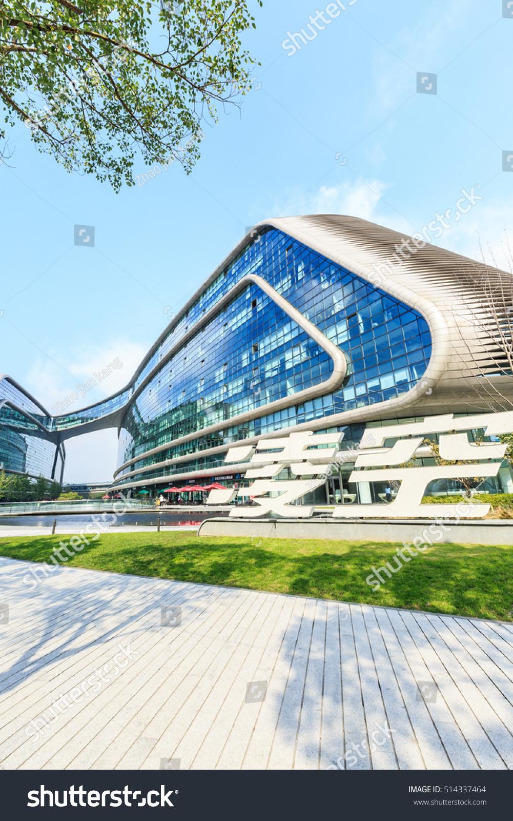 famous architecture in the world. Shanghai,China - November 4,2016:SKY SOHO Building Scenery,SKY Famous Architecture In The World