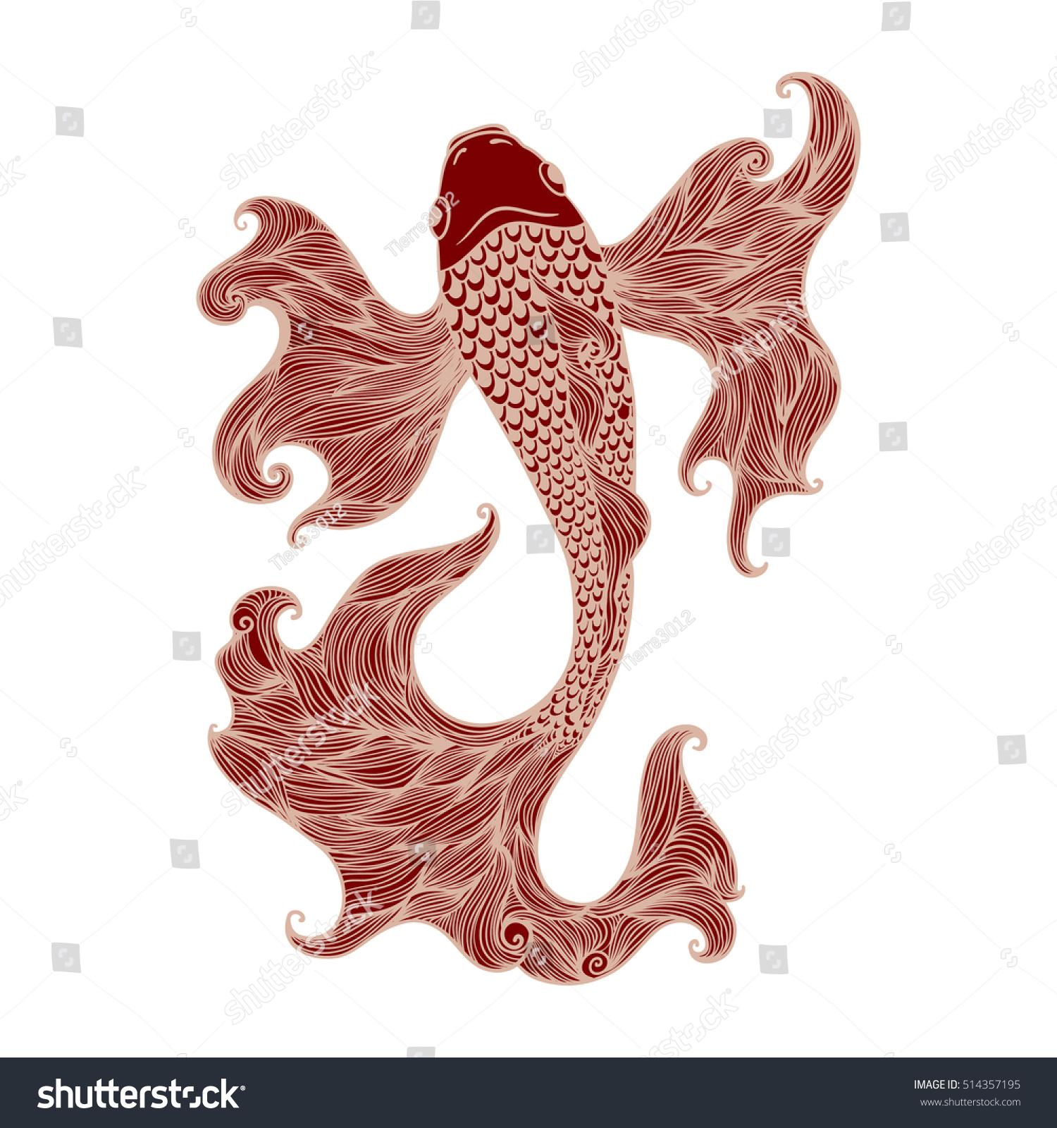 Hand Drawn Fish Koi Carp Zentangle Stock Vector HD (Royalty Free ...