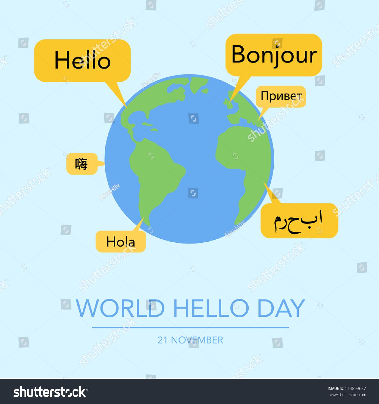 World Hello Day: Holiday November 21 World Hello Day Stock Vector 514899637