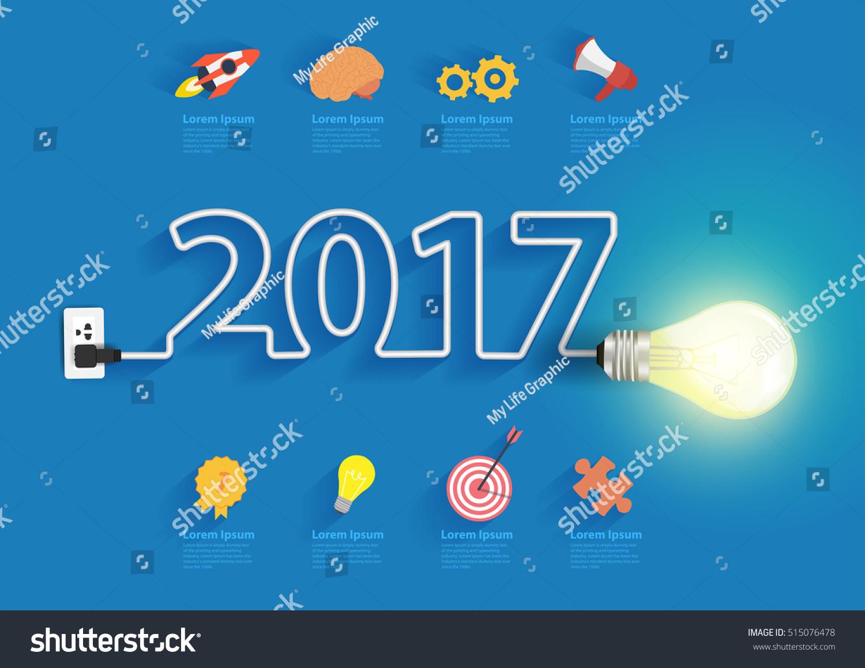 Creative Light Bulb Idea 2017 New Stock Vector (Royalty Free ...