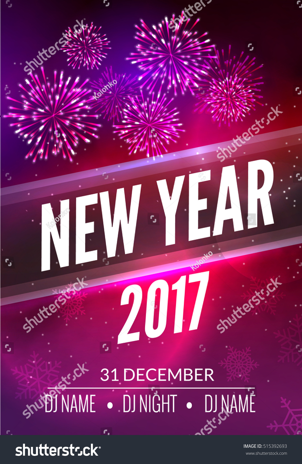 New Year 2017 Party Poster Design Stock Vector 515392693 ...